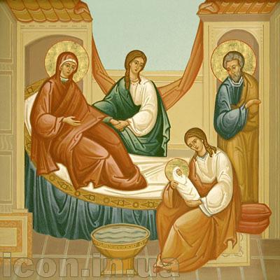 21 вересня Різдво Пресвятої Владичиці нашої Богородиці і Приснодіви Марії