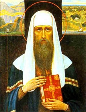 Cвятитель Михаїл, перший митрополит Київський і всієї Руси