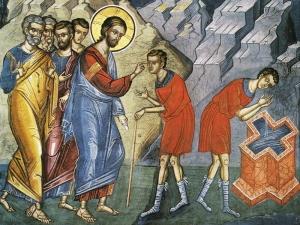 Неділя 6-та після Пасхи, про сліпого